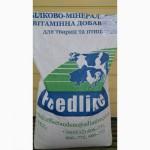 30% БМВД для кроликів ТМ Feedline