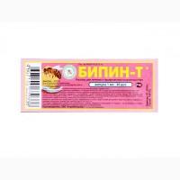 Бипин-Т 1 мл Агробиопром