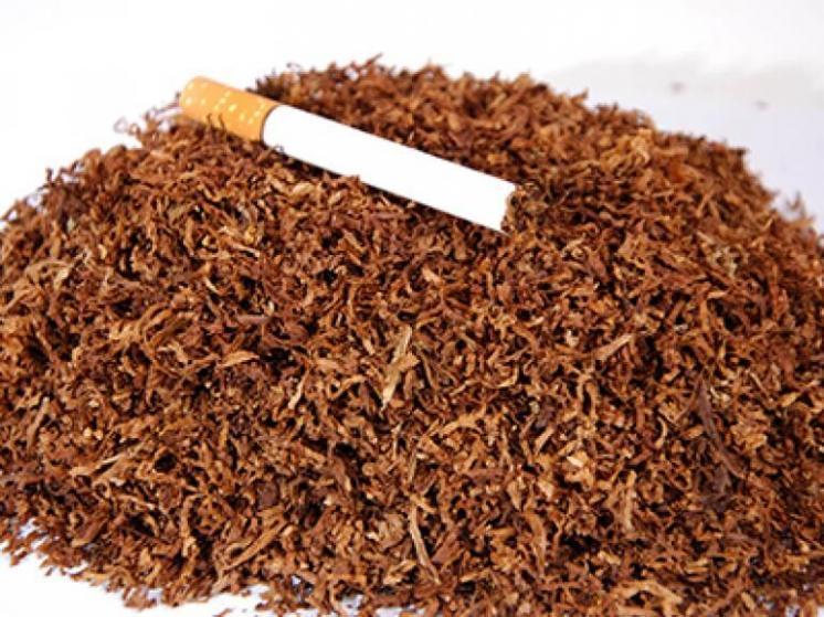 Где купить качественный табак для сигарет сигарета мелькает песня онлайн бесплатно