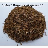 Табак ВЕНГЕРСКИЙ (Фабричный) для ценителей классического аромата