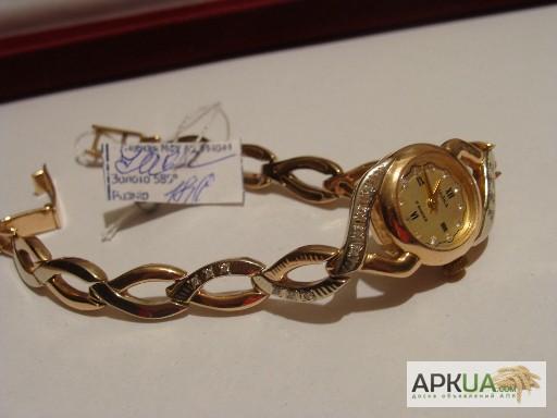 Часы киев продать золотые ссср и стоимость часы каталог победа