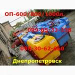 Опрыскиватель ОП 1000/600/800(Итальянские насосы 120)