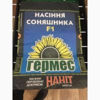 Урожай 2018 !!! Семена подсолнуха Богдан под евролайтинг ТД Гермес