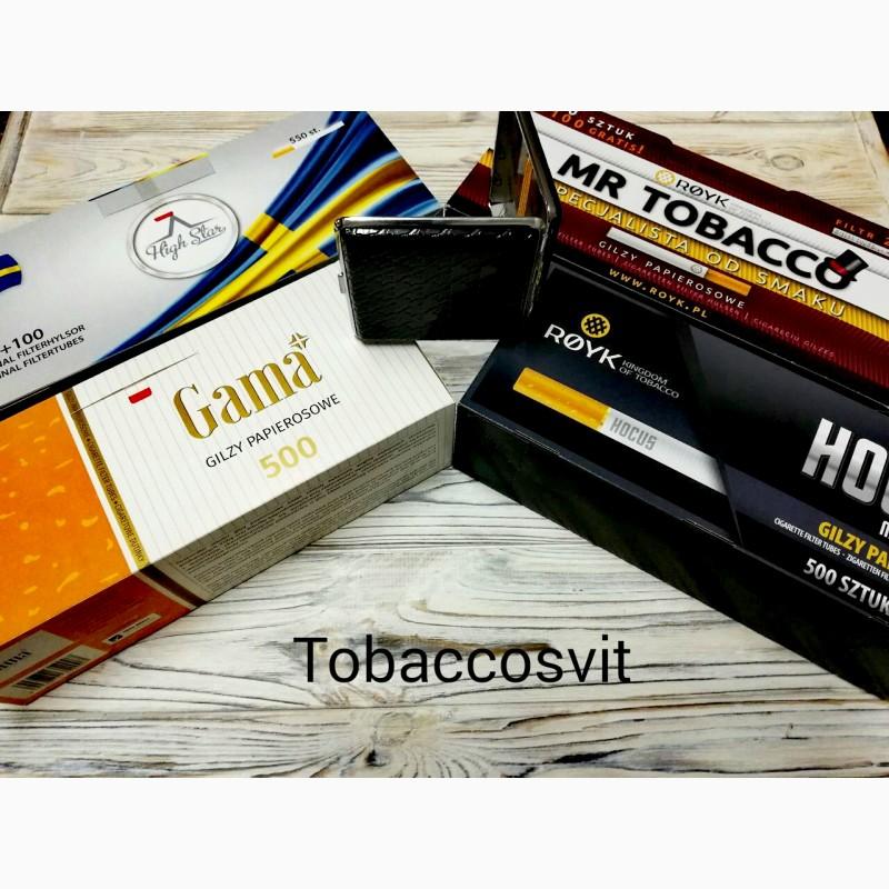 Купить набор для сигарет купить одноразовые сигареты рядом со мной
