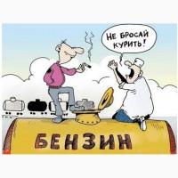 КУПЛЮ Ферментированный табак Вирджиния, Берли.Не выше 150 грн.кг