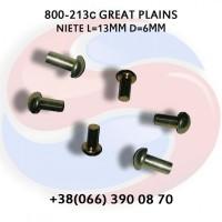 Заклепка Ø6 800-213С Great Plains