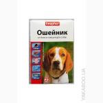 БИФАР ошейник для собак крупных пород от блох и клещей (черный) (85 см)