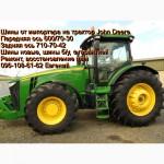 Шины на трактор новые, б/у 600/70R30 и 710/70R42, камеры, купить