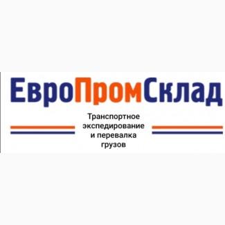 Перевалка грузов в Днепро-Бугском морском порту (Николаев)
