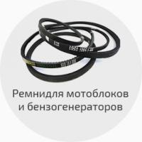 Запчасти к мотоблокам Forte, Кентавр, Зубр, Калуга, Зирка, Булат