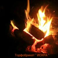 Продам торфобрикет ТМ ISKRA