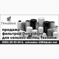 Продам фильтра Donaldson