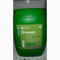 Продаем системный гербицид-десикант Отаман (он же Раундап)