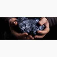 Продаем и доставляем уголь