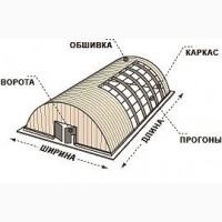 Строительство капитальных и временных ангаров от 900 грн за 1м2