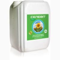 Гербіцид для овочів, сої, соняха - Селефіт
