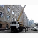 Аренда автокрана Машека КС 55727 Киев. Аренда автокрана 25 тонн