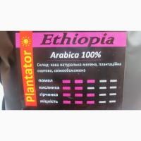 КОФЕ дёшево молотый сорта арабика Эфиопия моносорт