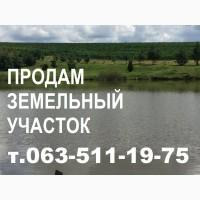 Продам земельный участок 5 га. Озера + Земля + Источники (У Трассы Стрый - Чоп). Продажа