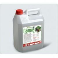 Лавина гербицид (Франдеса) аналог Голтикс 10л
