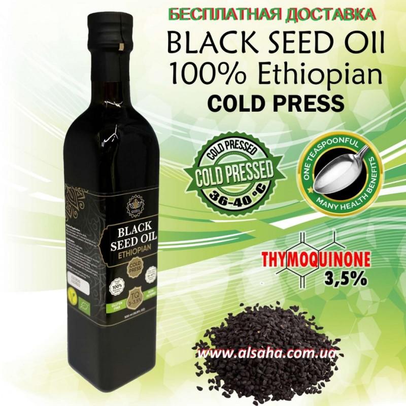 Фото 3. Масло черного тмина Shifa 100 мл