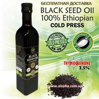 Масло черного тмина Shifa 100 мл