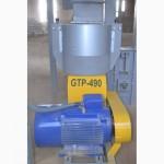 Прес гранулятор GTP Press-490