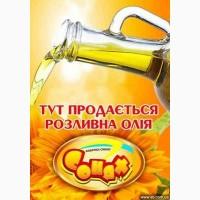 Масло подсолнечное рафинированное и нерафинированное с завода