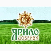 Мікродобрива для позакореневого підживлення сільськогосподарських культур