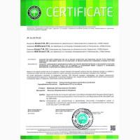 Универсальное органическое удобрение/стимулятор - Препарат Вермикон