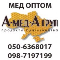 Купуємо оптом мед у населення Кіровоградська Черкаська Миколаївська обл