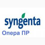 Семена подсолнечника Сингнета Опера ПР (Syngenta Opera PR)