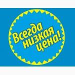 Тюкованное сено с доставкой по области и Украине