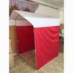 Палатка торговая, рекламная, агитационная