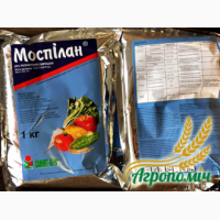 Инсектицид Моспилан (яблоня рапс подсолнечник картофель)