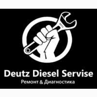 Капитальный ремонт спецтехники, тракторов, погрузчиков, экскаваторов -узлов и агрегатов